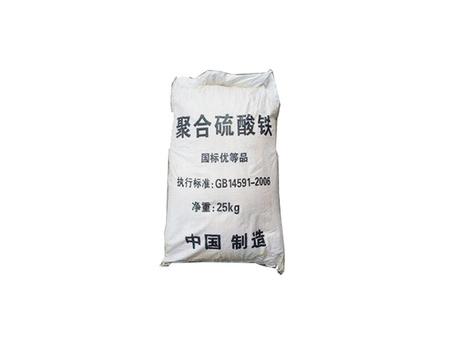 齐齐哈尔聚合硫酸铁-有信誉度的聚合硫酸铁厂家推荐