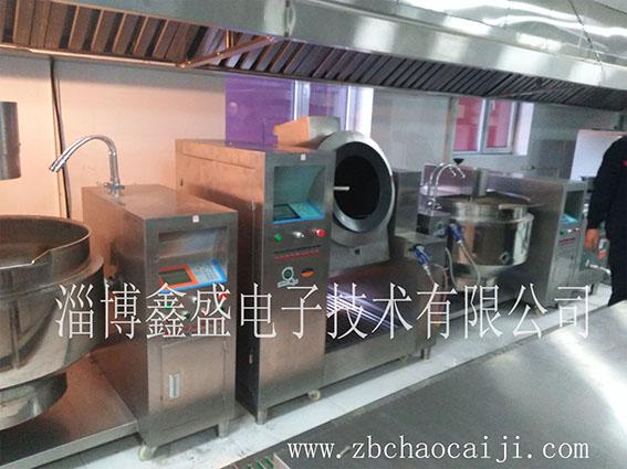 山东的炒菜机好不好?食堂炒菜机 大型炒菜机 智能炒菜机器人