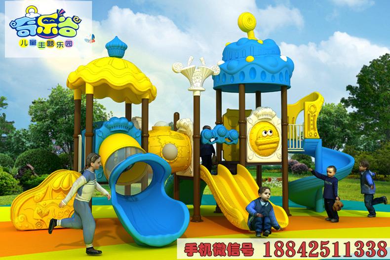 优质沈阳小区滑梯批发——沈阳小区滑梯幼儿园滑梯幼儿园设施供应商