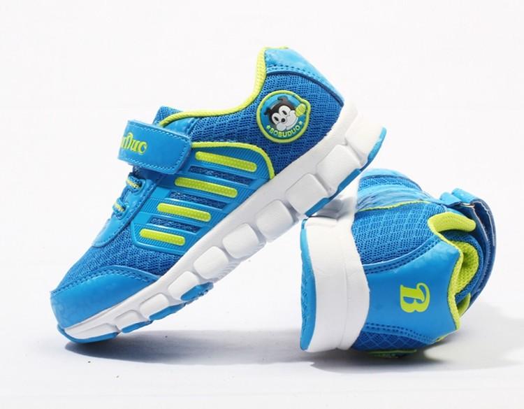 价位合理的瞬足-信誉好的吉姆拉鞋业SYUNSOKU瞬足童鞋供应商