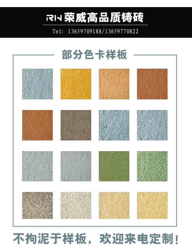 湛江人行道砖价格|出售湛江实用的湛江广场砖