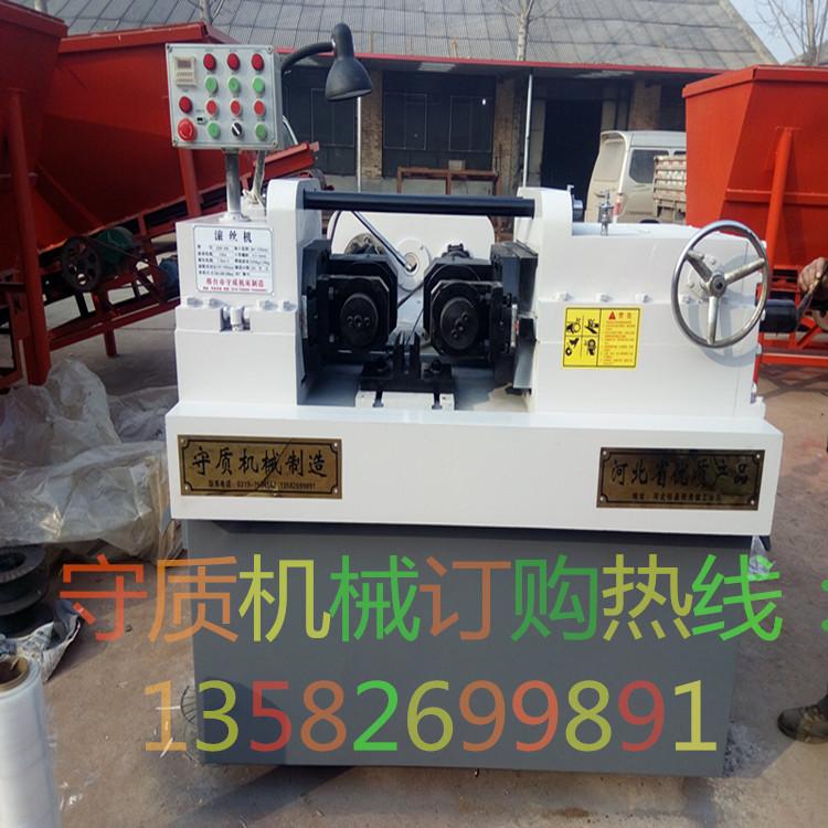 液压滚丝机专业供应商——佛山80型滚丝机