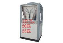东莞物超所值热泵热水器,认准华通电器_热泵热水器