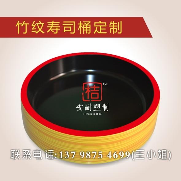 厂价批发价格-专业的竹纹寿司桶火锅冷菜盘供应商当属安耐塑制品厂