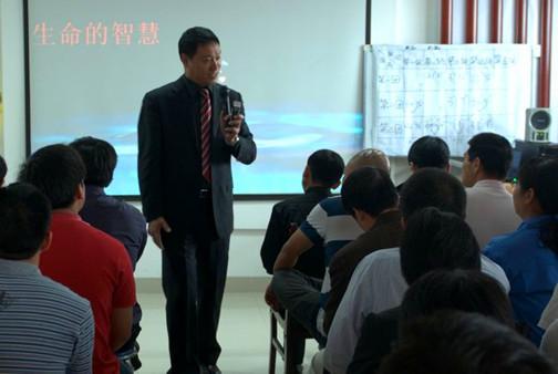 知名的北京市领导力提升类培训,创新领导力