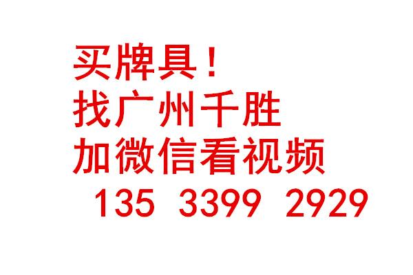 百发百中苹果一体机普通分析仪软件13533992929