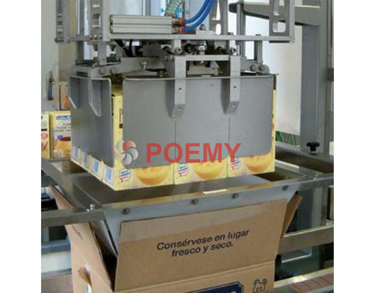 北京包美——专业的日化产品装箱机提供商 卫生用品装箱机