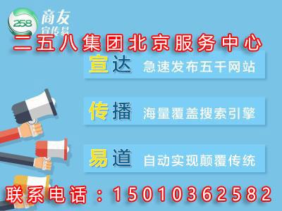 石景山如何选择商务卫士-北京书生商友专业提供商务卫士