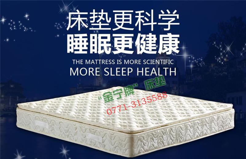 南宁床垫厂家|实惠的床垫供应商,当选南宁金宁床垫