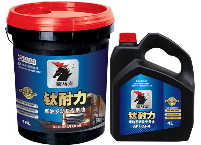 【豪马克润滑油厂家】感恩润滑油代理商回馈活动开始了
