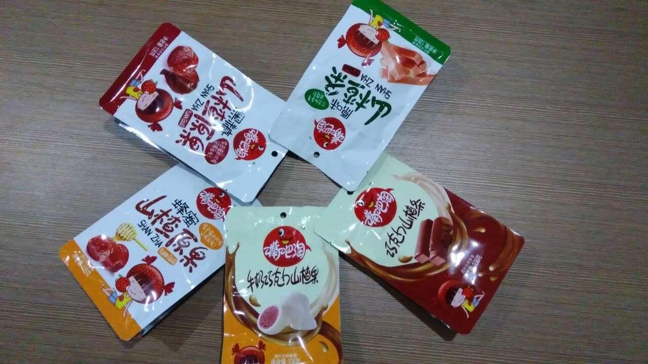 青州山楂生产销售厂家,潍坊青州市山楂厂家【儒牛】