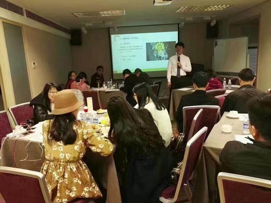 信誉良好的营销博弈类培训课程就在北京和君商学 精细化营销