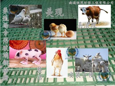 抗寒河北养殖场格栅盖板|河北养殖场格栅盖板厂家推荐