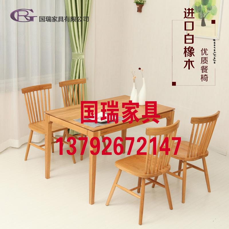 北欧实木家具排行榜 潍坊地区优质北欧实木家具供应商