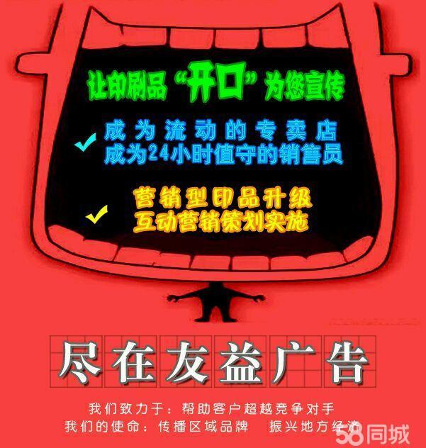 沾益广告礼品 云南广告促销礼品定制公司