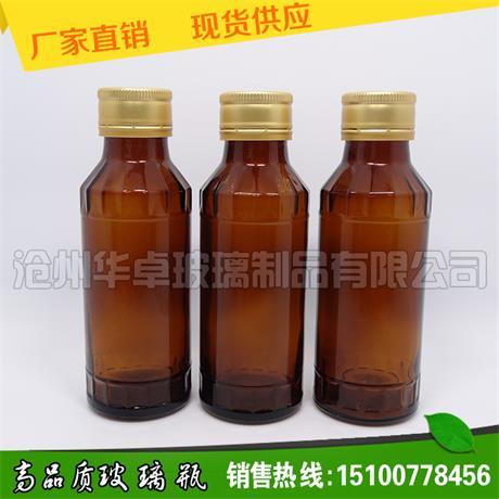 糖浆瓶|沧州哪有销量不错的100ml口服液瓶饮料玻璃瓶玻璃瓶