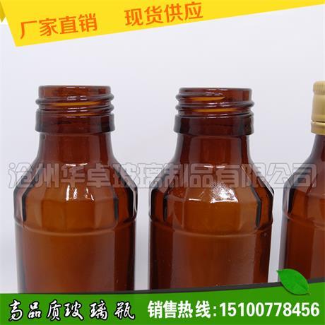 批发销售100ml饮料瓶,供销价格划算的100ml口服液瓶饮料玻璃瓶药用玻璃瓶