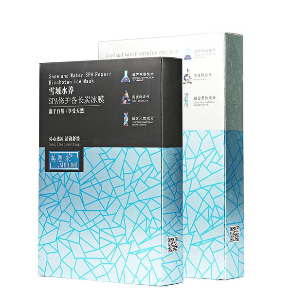 定做盒子-广东销量好的卡纸折盒价位