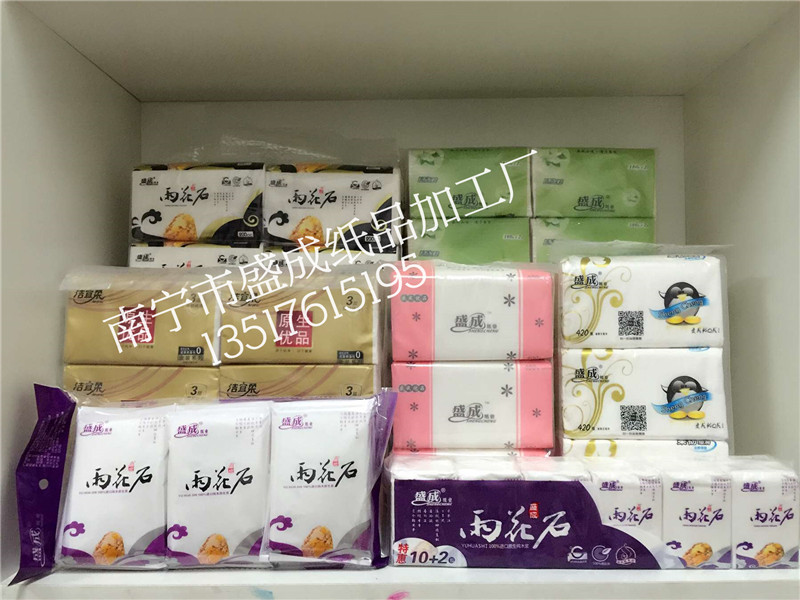 南宁纸巾批发 优质广告纸抽专业供应