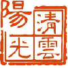 北京清云阳光环保科技有限公司