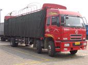 广州到沛县物流货运公司报价仓储与配送公司