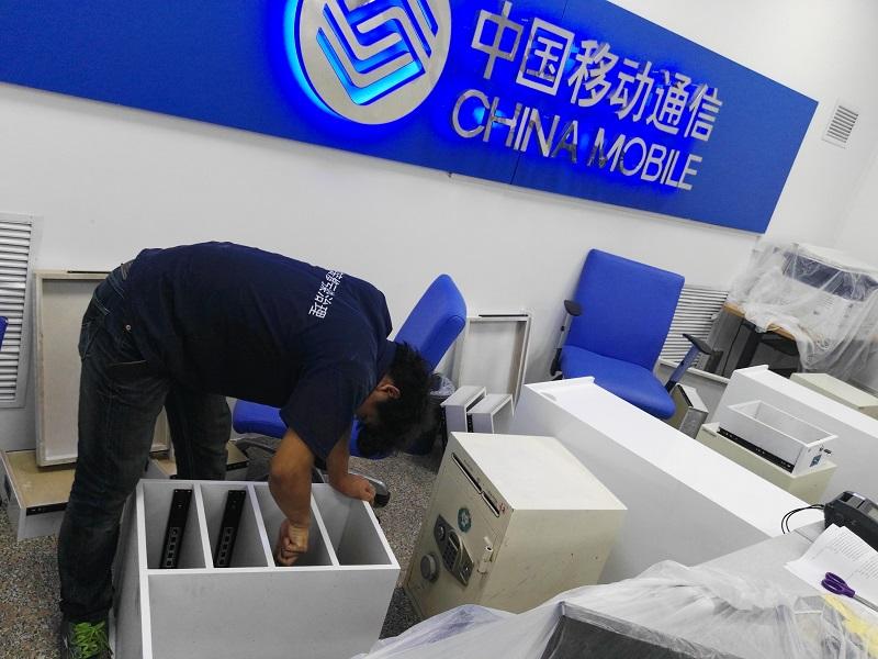 北京口碑好的除甲醛公司是哪家-西城除甲醛