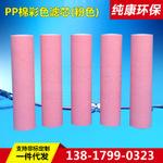 PP滤芯销售|选购好用的PP滤芯就选纯康环保设备