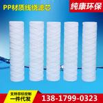 专业的线绕滤芯-热荐高品质线绕滤芯质量可靠