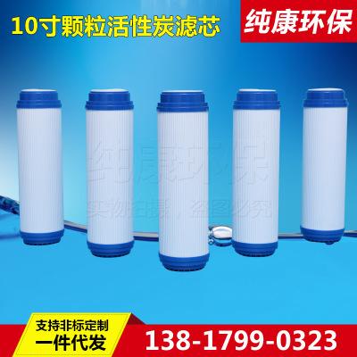 专业的活性炭滤芯-纯康环保必威体育备用活性炭滤芯生产商