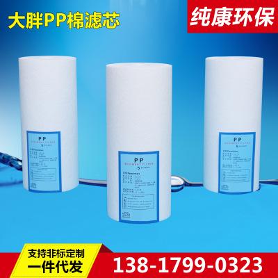 纯康环保设备质量良好的熔喷滤芯 熔喷滤芯厂家