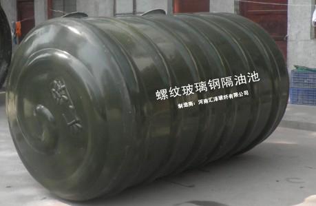 优惠的玻璃钢化粪池厂家_河南报价合理的高强度化粪池哪里有供应