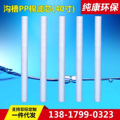 重慶針刺濾芯_專業的針刺濾芯品牌推薦