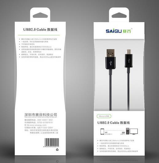 惠邦印刷为您提供高性价比的数据线包装盒-深圳包装盒厂家