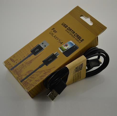 惠邦印刷為您提供新款數據線包裝盒,廣州包裝盒訂製