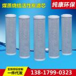 烧结滤芯价格-质量好的烧结滤芯在哪可以买到
