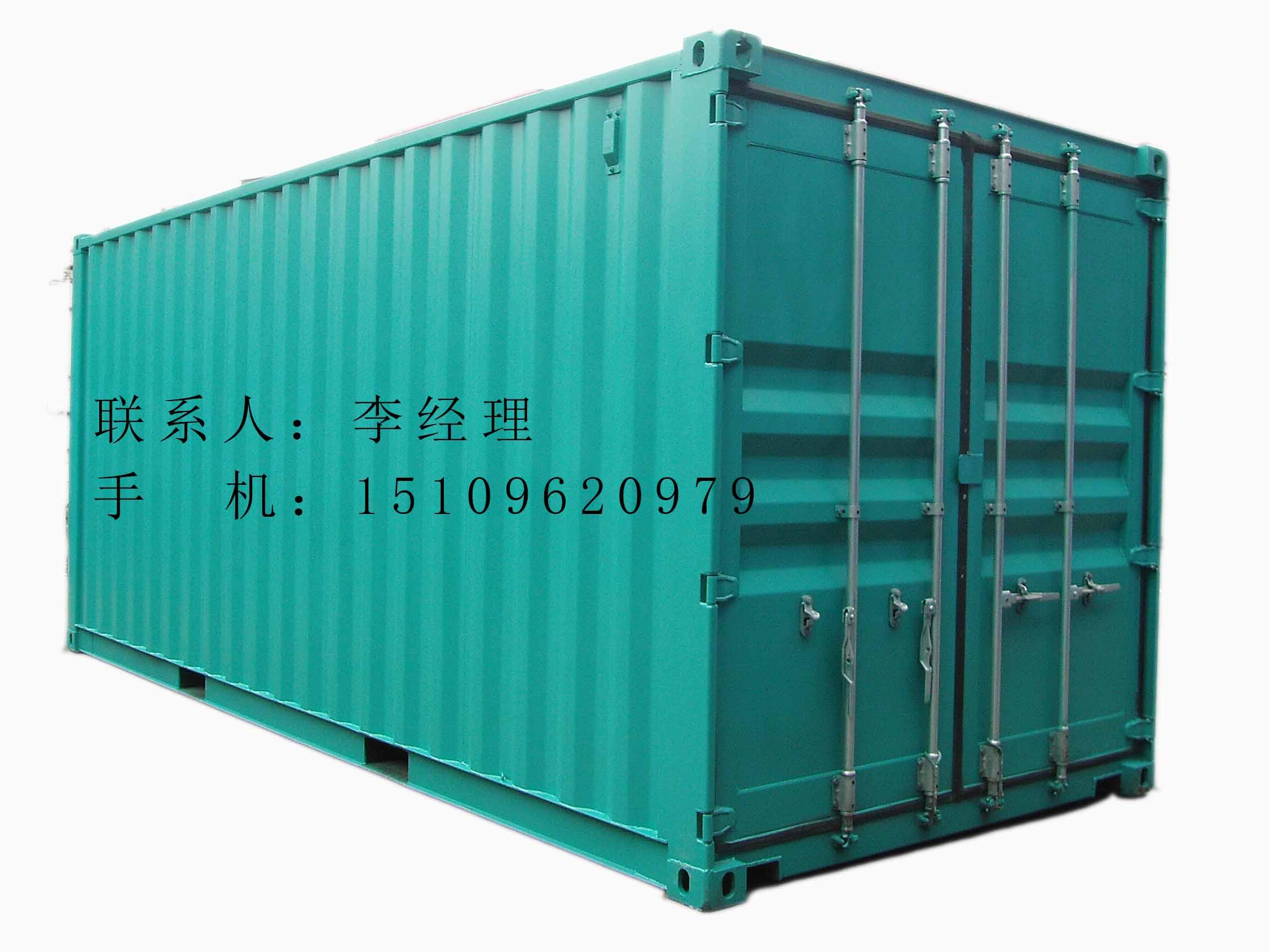 宁夏集装箱价格|银川集装箱供应商|宁夏质量好的集装箱