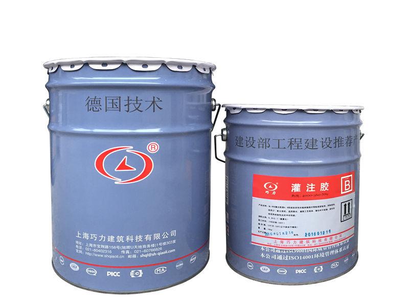 上海市优质的灌注胶品牌-销售商加固材料公司