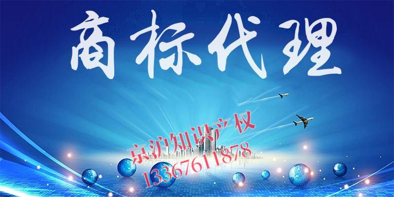 南宁专业的桂林商标注册哪里有 桂林食品商标注册流程