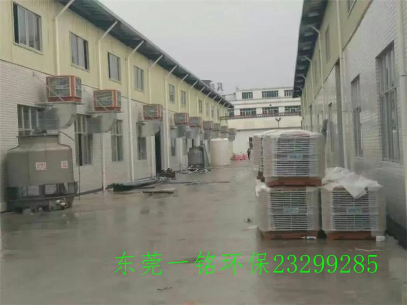 东莞质量良好的润东方节能环保空调批售,梅州润东方节能环保空调