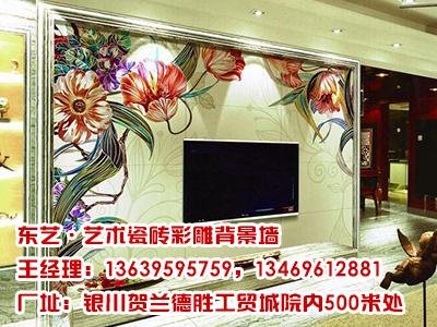 价位合理的背景墙,质量好的背景墙火热供应中