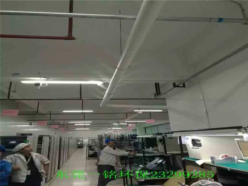 东莞专业的工业加湿器生产厂家-珠海工业加湿器生产厂家