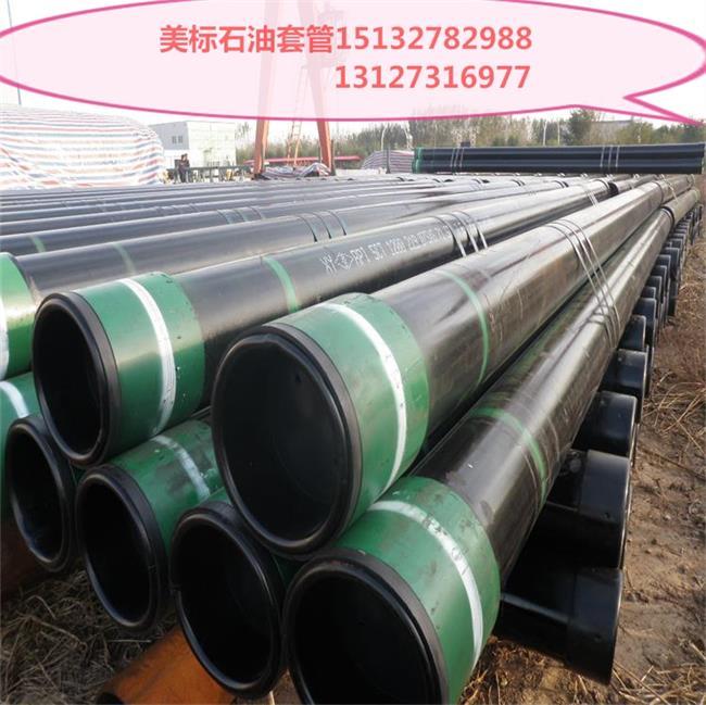 為您推薦優可靠的339.72x9.65 美標石油套管|東營339.72x9.65石油套管