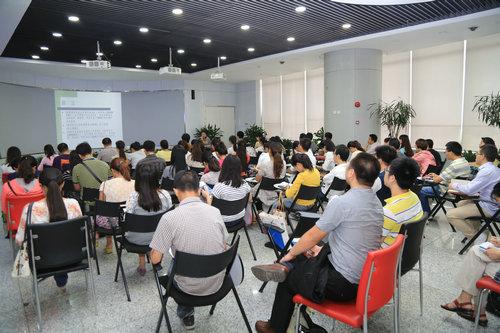 职业生涯规划,成长与职业化培训当选北京和君商学