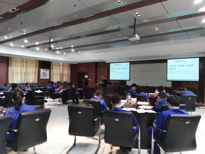 知名的北京市管理咨询培训——银川管理咨询公司