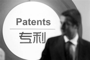 漳州专利申请-专业的一休知识产权专利转让上哪找