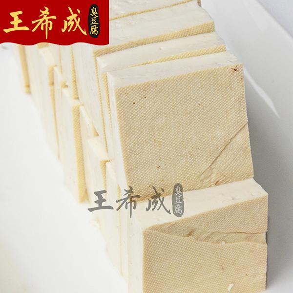 长沙臭豆腐原料-长沙销量好的臭豆腐原料批售