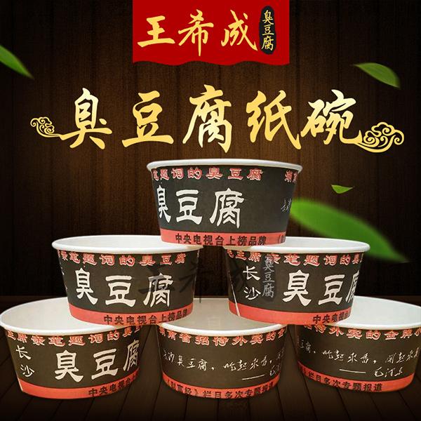 哪儿批发的臭豆腐价格实惠 黑白臭豆腐