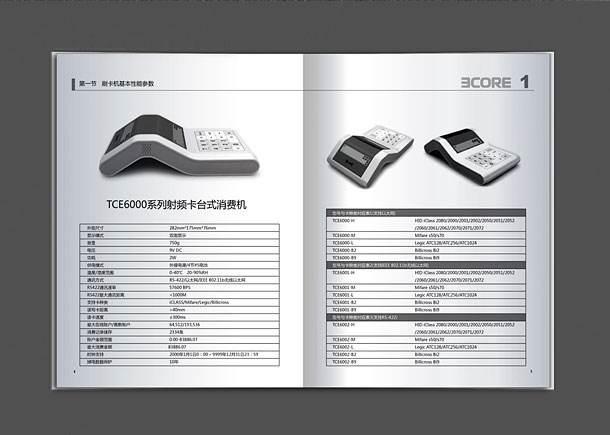 廣東質量好的包裝彩盒廠家-惠州說明書制作