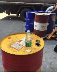柴油检测认证,河北柴油检测,柴油检测