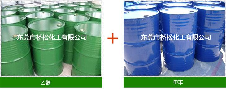 超值的5号白矿油就在桥松化工,出售5号白矿油